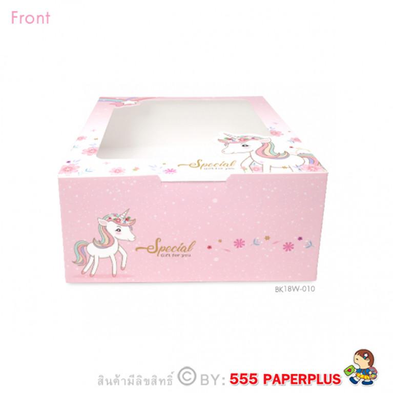 BK18W-010 กล่อง Snack 12.7x14x6.3 ซม. (20กล่อง) มีหน้าต่าง
