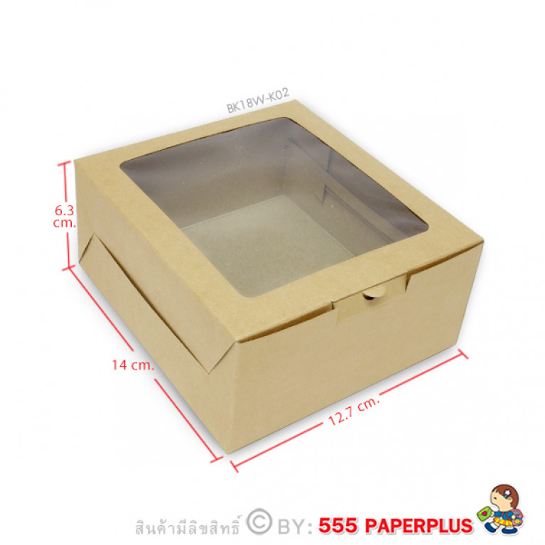 BK18W-K02 กล่อง Snack 12.7x14x6.3 ซม. (20กล่อง) มีหน้าต่าง