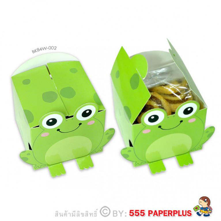 BK84W-002 กล่องขนมรูปกบ 7 x 7 x 6 ซม. (20 กล่อง)$