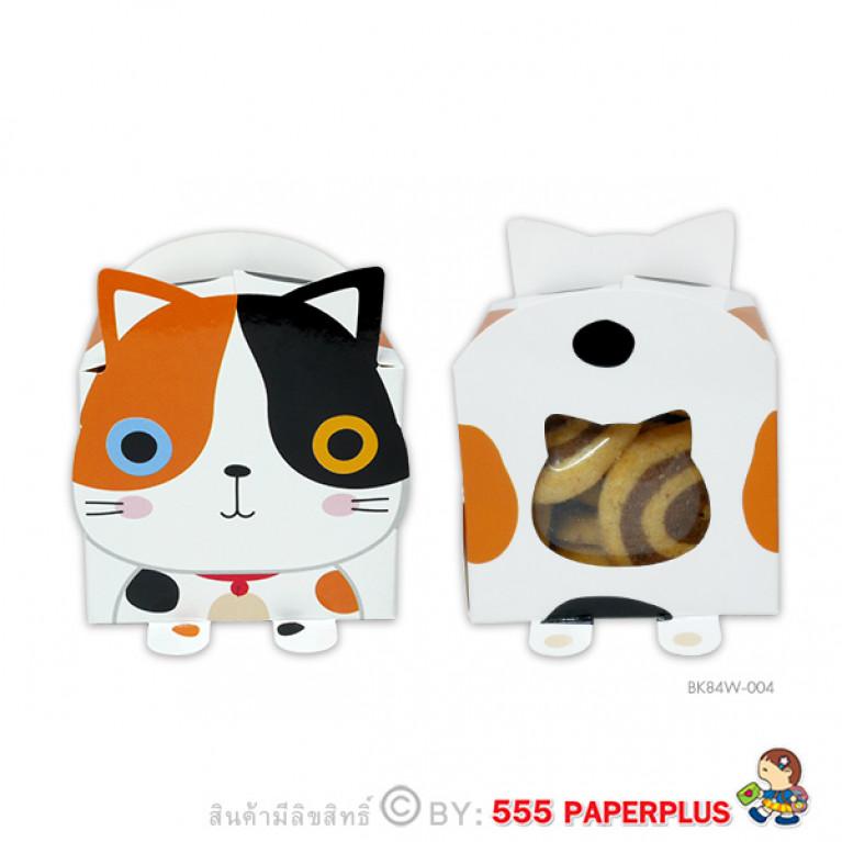 BK84W-004 กล่องขนมรูปแมว 7 x 7 x 6 ซม. (20 กล่อง)$