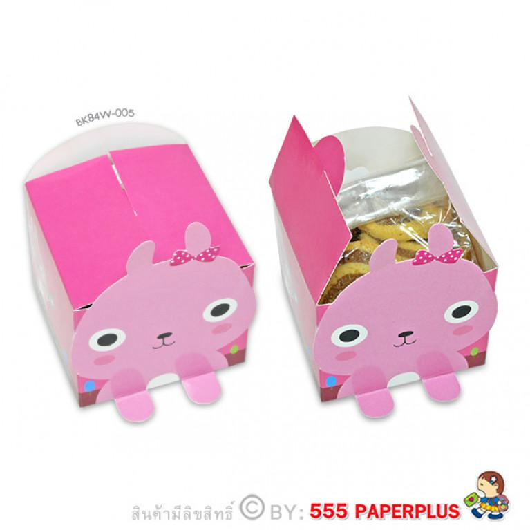 BK84W-005 กล่องขนม7x7x6 ซม.(20 กล่อง) รูปกระต่าย $