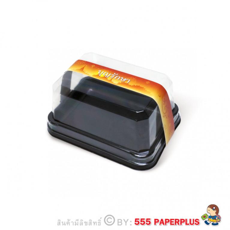 Sale!! BP01-017 สายคาดกล่องขนม กว้าง  2.2 ยาว 31.3 ซม. (50เส้น)
